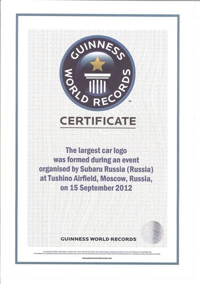 sertificate_small.jpg