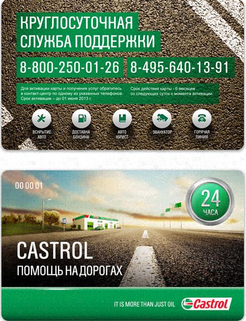 card_1_v24.jpg