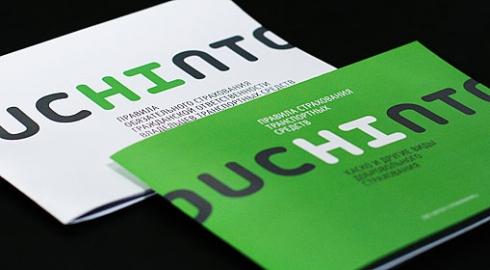 Страховая компания INTOUCH объявляет о запуске проекта «Ответственные километры»