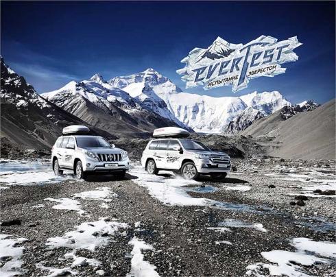 Внедорожники Toyota Land Cruiser покорят Эверест