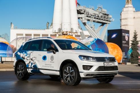 Volkswagen поддерживает открытие павильона «Космос» на ВДНХ