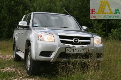 Особый взгляд: наш обозреватель Сергей aka Vorchun тестирует Mazda BT-50. Журнал ВАШ ДРУГ - АВТОМОБИЛЬ.