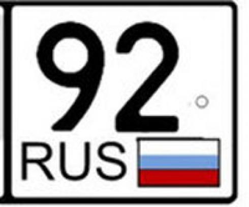 Для Крыма подобран номер региона