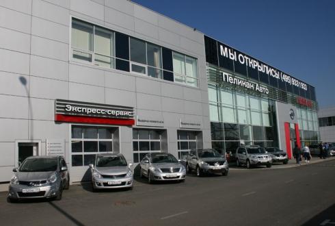 Группа Компаний «Пеликан-Авто» открыла в Москве новый дилерский центр NISSAN  на пересечении МКАД и Алтуфьевского шоссе
