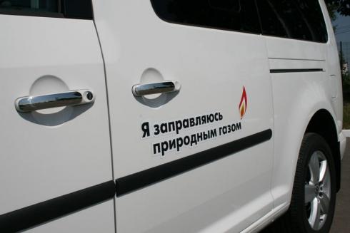Газовое оборудование на автомобиль: выгодно или нет?