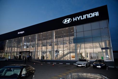 Группа компаний «АВТОРУСЬ» открыла новый автосалон Hyundai «АВТОРУСЬ Лосиный Остров»