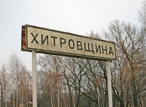 Компьютерный класс для Православного дома милосердия