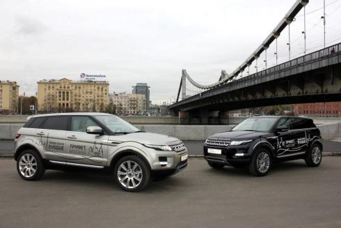 Российская премьера и первый тест-драйв Range Rover Evoque