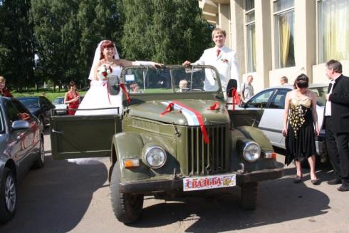 Свадьба на ГАЗ-69