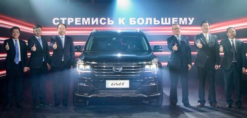 GAC Motor объявляет о выходе на рынок России бренда и внедорожника GS8