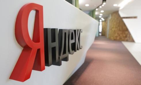 Яндекс перезапускает Авто.ру