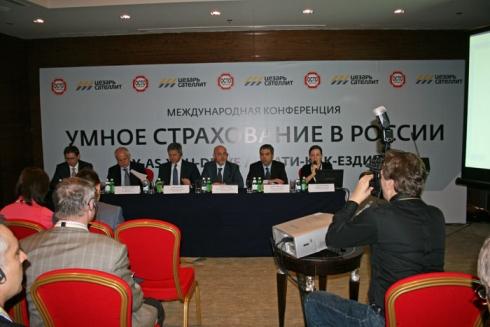 «Умное страхование» приходит в Россию