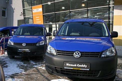 EMS Russian Post – первый покупатель обновленного Volkswagen Caddy