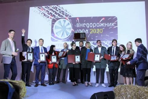 Объявлены  лучшие внедорожники и кроссоверы в рамках премии