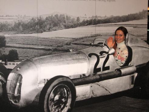 Музей Mercedes (Mercedes-Benz Museum) в Штутгарте (Германия)