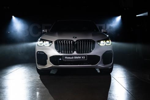 «АВИЛОН» первым в России представил новый BMW Х5