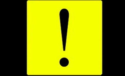 «Желтый квадрат» для «Чайника»