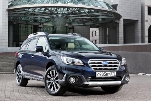 Новый Subaru Outback на российском рынке
