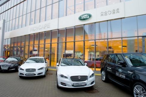 Официальное открытие нового дилерского центра Jaguar Land Rover Inchcape, Москва