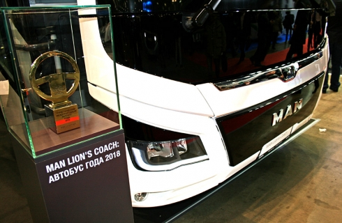 MAN Lion`s Coach - Лучший туристический автобус 2018 года