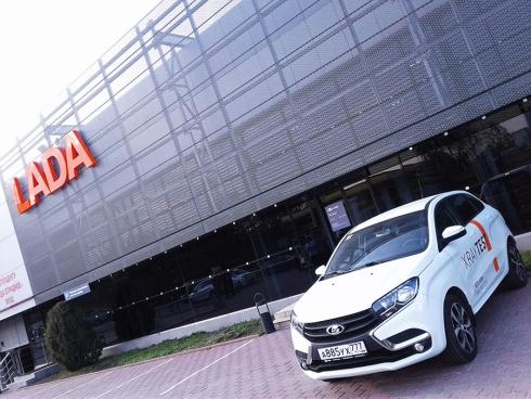 Авто Алеа открыла дилерский центр LADA в Москве