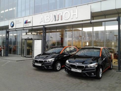 Тест-драйв автомобилей BMW Active Tourer в каршеринге YouDrive