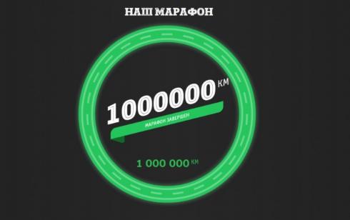 Марафон INTOUCH собрал миллион рублей за 16 дней