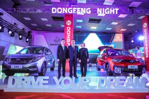 В России официально представили два новых кроссовера Dongfeng AX4 и Dongfeng 580
