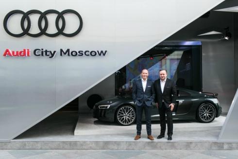 Audi City Moscow: инновационный шоу-рум открылся в центре столицы