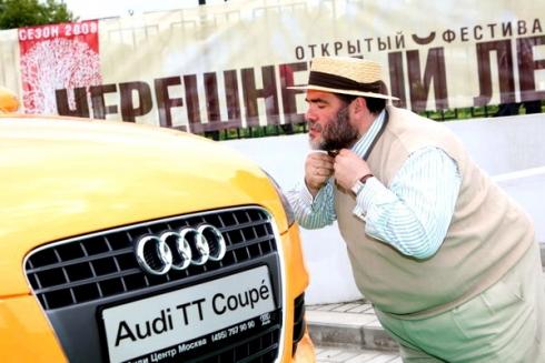 Audi и Bosco di Ciliegi вновь встречают лето вместе.