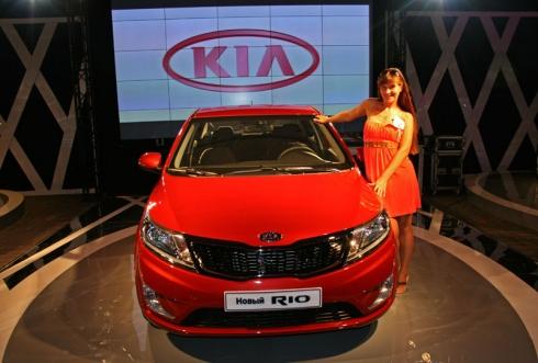 Новый Kia Rio: презентация в Москве