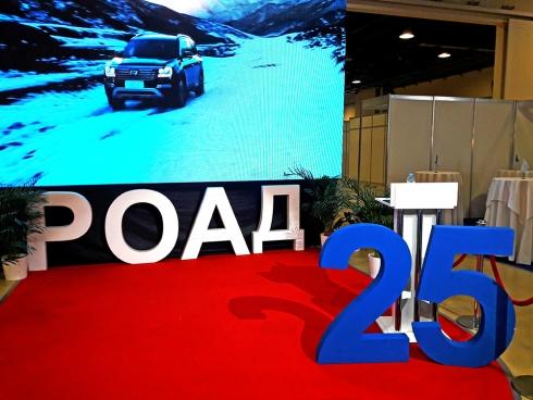 Российской Ассоциации Автомобильных Дилеров (РОАД) - 25 лет.