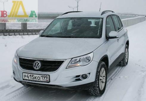 Volkswagen Tiguan тест-драйв журнала «ВАШ ДРУГ - АВТОМОБИЛЬ»