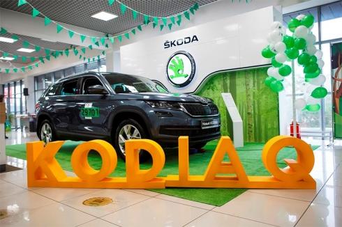 «Автомир Богемия» превратила презентацию SKODA Kodiaq в семейный праздник