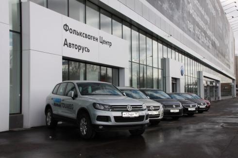 Volkswagen открывает автосалон «Фольксваген Центр Авторусь» на юго-западе Москвы