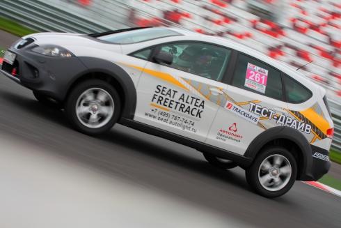 MTS Long Race 2012. Держи скорость с МТС!
