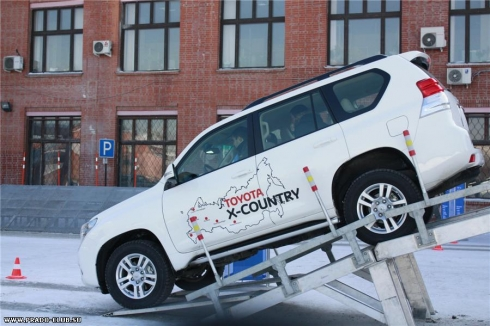 Второй всероссийский тест-драйв внедорожников Toyota X-Country стартовал в Москве
