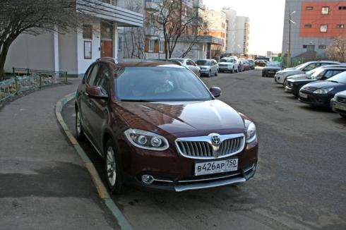Благотворительная поездка в Новольвовск на Brilliance V5
