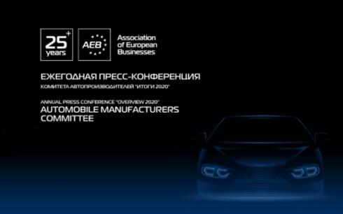 Автомобильный рынок в 2020 году сократился на 9,1%
