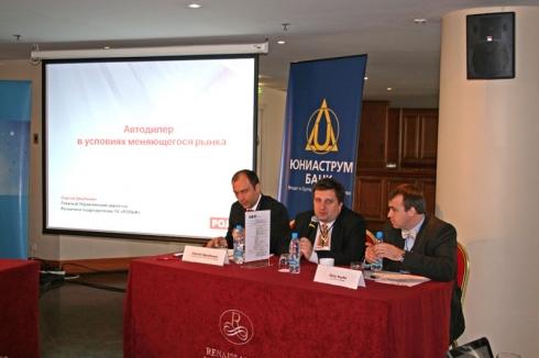 XII Всероссийский Автофорум: Как вернуться к прибыльной деятельности?