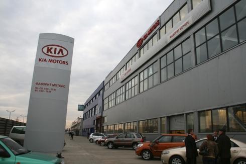 Компания Фаворит Моторс открыла новый автоцентр корейской марки KIA.
